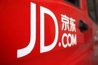 京东活跃用户数超3.2亿 环比新增1100万