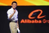 马云:我们不想变为强大的公司 只希望是一家好公司