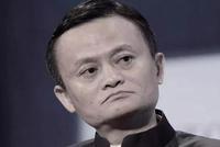 马云退休启示录:第一代互联网创始人老去 谁来接棒?