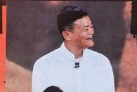 马云否认迫于外界压力卸任董事长:准备10年的结果