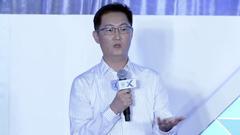 马化腾:中国基础学科薄弱 需要各方加大投入