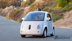 苹果的长远野心:千人团队开发无人驾驶汽车