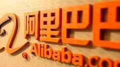 剑指最大网上市场 阿里巴巴推出1688.com