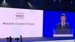 图文回顾世界人工智能大会高峰论坛:马云马化腾说了啥?