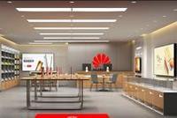 华为宣布全年手机发货量破2亿台 P20系列超1600万台