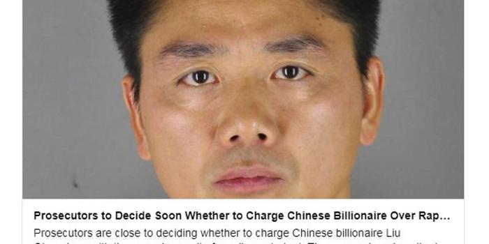 ...检方很快将决定是否起诉刘强东图片 28699 700x350
