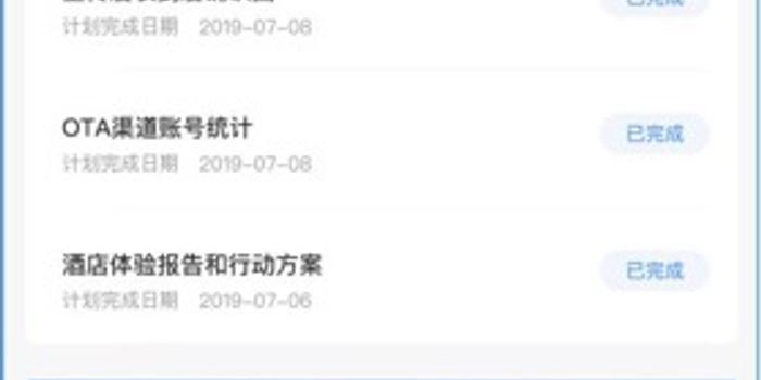 H连锁酒店推智能管理工具 邓熔:助单体酒店降本增效