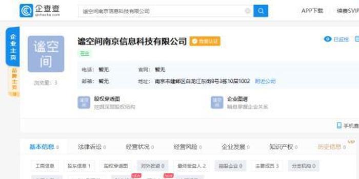 3d红五图库_小米成立新公司或涉房屋租赁业务 注册资本6.7亿元