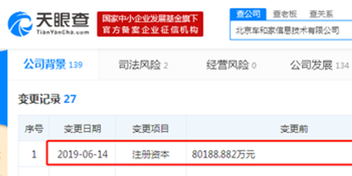 恒行_注册官网_homepage