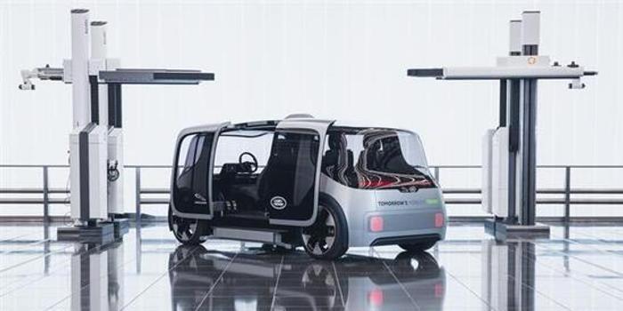 捷豹路虎無人駕駛電動汽車最快明年路試
