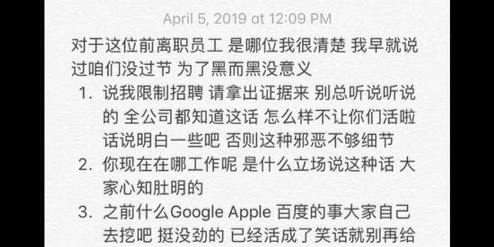 """广西彩票_无人驾驶明星公司""""猝死""""背后:投资泡沫走向破裂"""