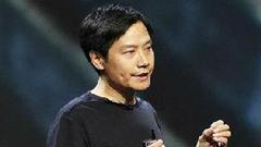 小米营收构成:智能手机销售占大头 2017年占比70.3%
