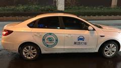 美团打车宣布上海首日完成订单量超15万单