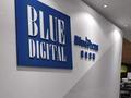蓝标被辞员工道歉后再发声:公司故意抹黑本人形象
