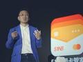 51信用卡高管持股情况:CEO孙海涛直接持股11.24%