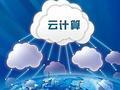 网络安全融资并购超300亿美元 云计算安全成投资重点