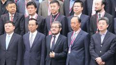 数字中国联合会主席吴鹰:数字化的世界没有国界