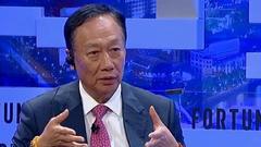 富士康郭台铭:网络经济有局限性 最后要落到实体经济