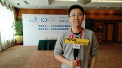 专访旷视科技唐文斌:暂无上市计划 也未引入区块链