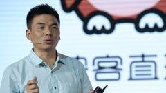 映客高管持股情况:CEO奉佑生直接持股20.94%