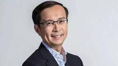 阿里CEO张勇发内部信:新零售走向新消费完成重要一步