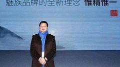 黄章复出还不够 原TCL通讯杨柘将加盟魅族科技