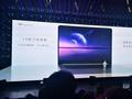 荣耀发布MagicBook:又一家手机厂商进入笔记本行业