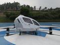 亿航CEO说未来开飞机上班不是梦 于是我们进行了试乘