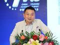 梁建章:中美旅游市场有差距 中国机场数量远低美国