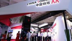 中国铁塔业务组成:宏站业务占公司总营收97.3%