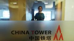 中国铁塔招股书提示风险:业务依赖于三大运营商