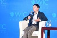 马云再谈技术变革:从教育入手,才有可能赢得未来
