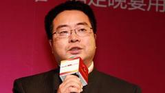 拉卡拉董事长孙陶然:柳总在民族大义的坚守有目共睹