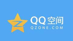 直击|头条链接分享到QQ空间无法显示?腾讯:一切正常