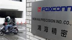 """富士康270亿巨单IPO临门定价""""未满""""打新收益待考"""