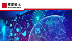 互联网女皇报告中国报告:娱乐和零售创新引领世界