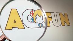 A站的终局,亦是重生:快手全资收购Acfun