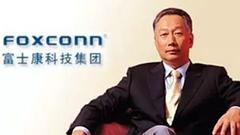 郭台铭:工业富联上市后会尽快推出员工持股计划