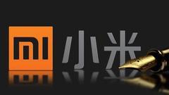 直击|小米公布今年一季度业绩 营收344亿元