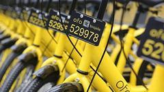 直击|ofo称B2B业务营收超1亿 实现百城盈利