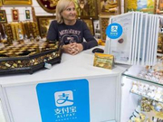 出征世界杯 俄罗斯地铁可用支付宝购票了