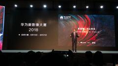 华为何刚参加CES Asia 2018演讲 P20出货量超600万