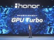 """华为沟通会:""""吓人的""""GPU Turbo技术核心思路公开"""