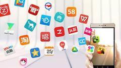 App账号注销难:QQ不能主动注销 拼多多只能退出登录