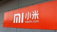 小米IPO引入7名基石投资者 合共认购5.48亿美元