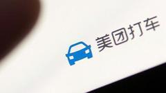 美团点评披露网约车司机成本:2017年投入2.9亿元