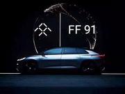恒父亲67.5亿入主FF 许家印也拥有造车梦