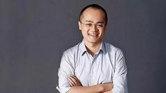 美团点评在港提交招股书:腾讯持股20% 王兴持股11%