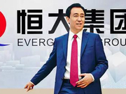 中国恒父亲为恒父亲强大健供67.5亿港元无顶押存贷款入主FF
