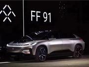 恒父亲:FF91完整顿满意片面量产环境 广州基地年产10万台
